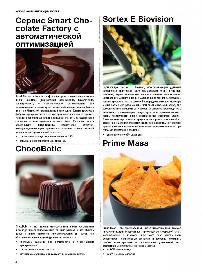 Pages from GF_news_2017_leaflet_low-4.jpg